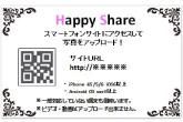 QR・URL記載カード